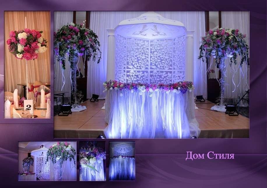 Фото 3286187 в коллекции Мои фотографии - Свадебный декор от Дом Стиля