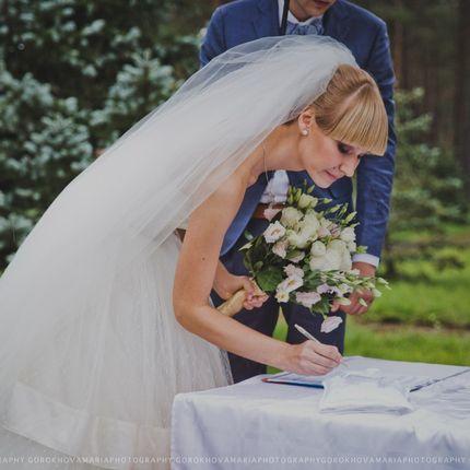 Проведение свадьбы в Туле