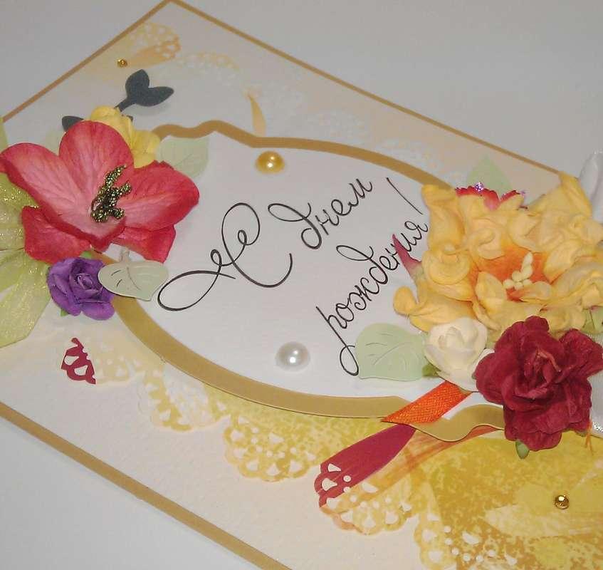 Фото 2711889 в коллекции Открытки - Scrapuschka - свадебные аксессуары и открытки