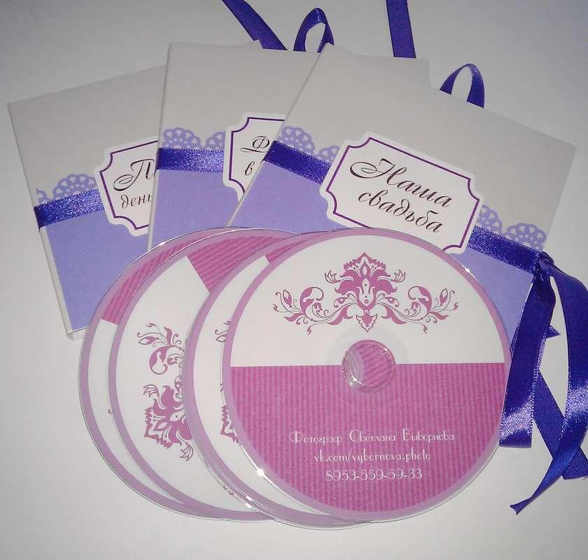 Фото 2712351 в коллекции Коробочки(боксы) для дисков - Scrapuschka - свадебные аксессуары и открытки