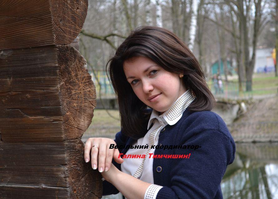 Фото 2521033 в коллекции Мои фотографии - Весільний координатор Галя Тимчишин