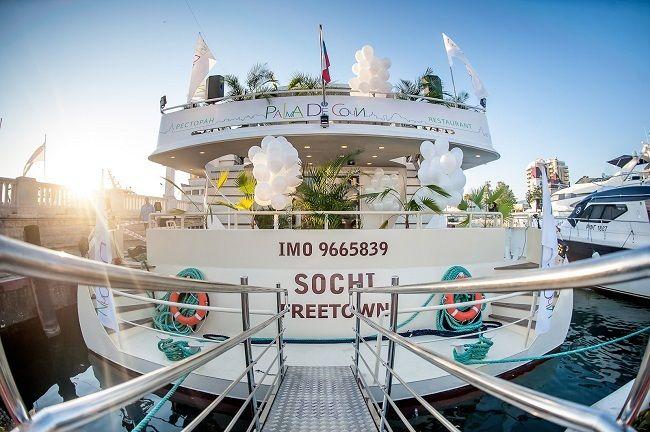 Яхта Пальма Де Сочи