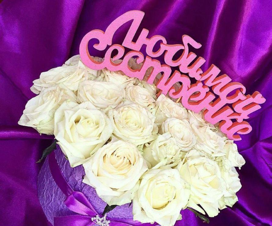 Открытки цветы для сестрички, речной