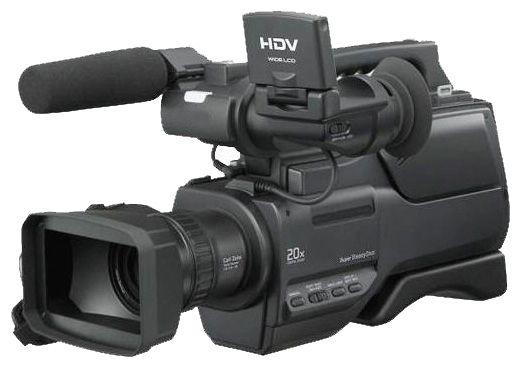"Видеосъёмка полного дня - пакет ""Стандарт"""