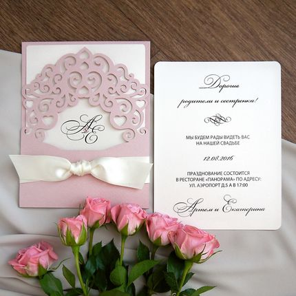 Приглашение в розовом оттенке, цена за 1 шт
