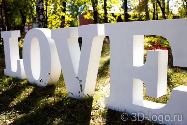 Объемные буквы LOVE высотой 1 метр - фото 3077719 3D-Logo - свадебные буквы и декорации