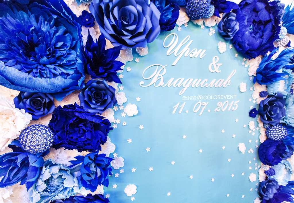 Свадебная открытка в синем цвете