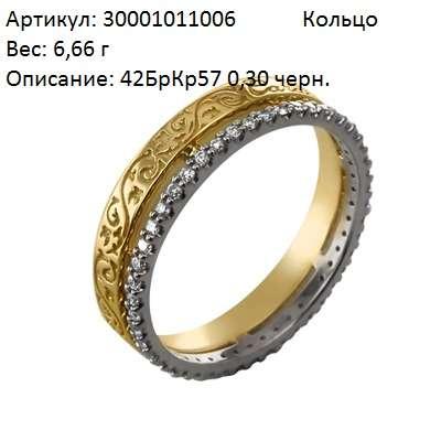 """Золото, бриллианты - фото 3293143 Ювелирный салон """"Золотая Лилия"""""""