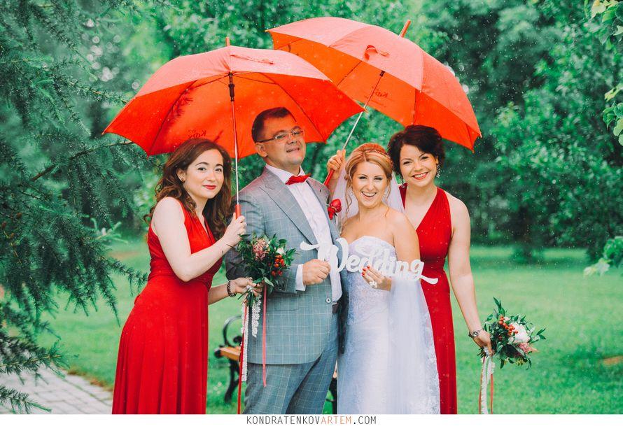 Поздравления со свадьбой в картинках на татарском молодой