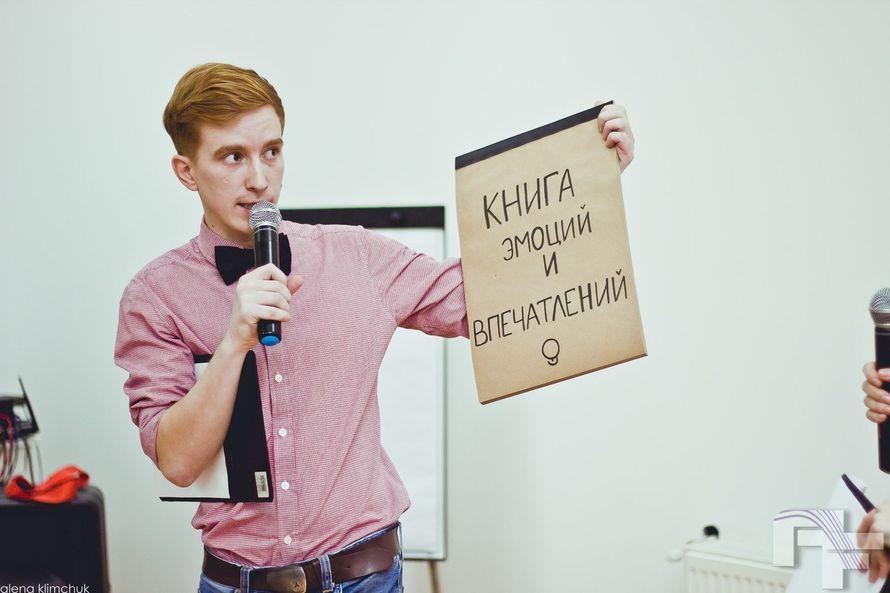 Фото 2581135 в коллекции Мои фотографии - Ведущий Роман Колымажнов