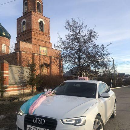 Машина в аренду