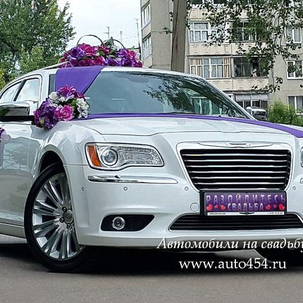 Аренда автомобиля Chrysler 300C