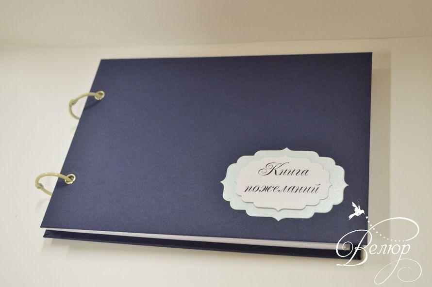 """Фото 5700351 в коллекции Мои фотографии - """"Велюр"""" - приглашения, свадебные аксессуары"""