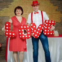 С любовью к Вам, Оксана и Андрей