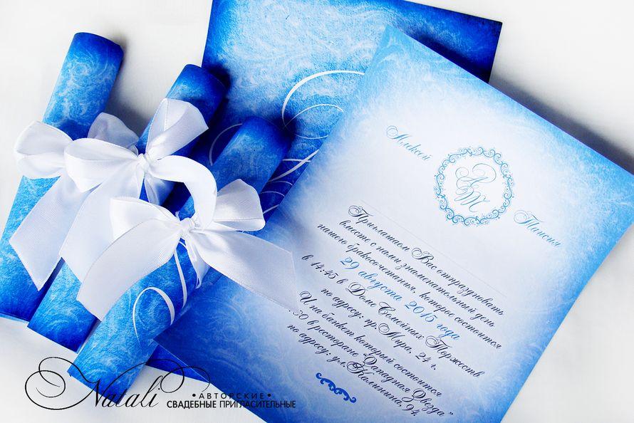 перебивая картинки для пригласительных на свадьбу в голубом цвете свет