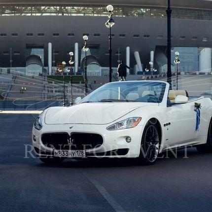Maserati GranCabrio - аренда