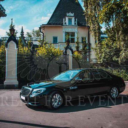 Mercedes w222 - аренда