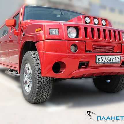 Hummer h2 «Candy red»
