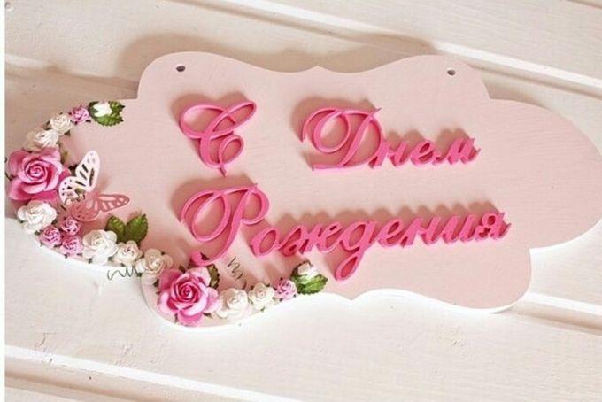 На табличках будет надпись - Женаты, или Свадьба, или что-н креативное