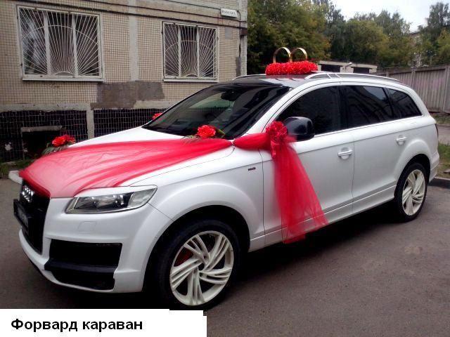 Ауди Q3 для Вашей свадьбы - фото 12310034 Авто на свадьбу - Forvard-караван
