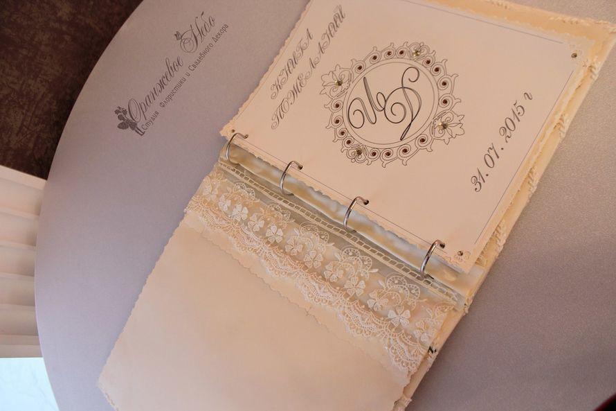Книга пожеланий ручной работы - фото 8116322 Студия флористики и декора Оранжевое Небо