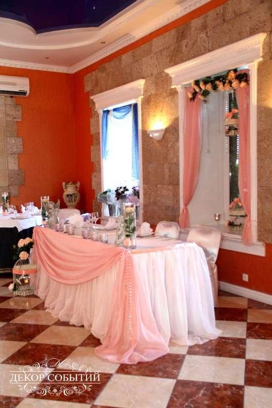 Фото 5228587 в коллекции Свадьба Светланы и Виталия))))) - Декор событий  –  дизайнеры