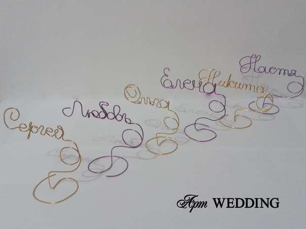 Фото 3626165 в коллекции Портфолио - Арт Wedding ,свадебный декор