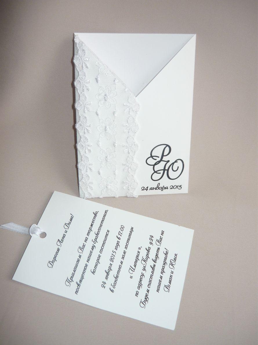 Фото 3627287 в коллекции Приглашение на свадьбу - Арт Wedding ,свадебный декор