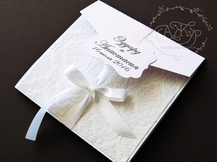 Открытку мая, приглашения на свадьбу оренбург