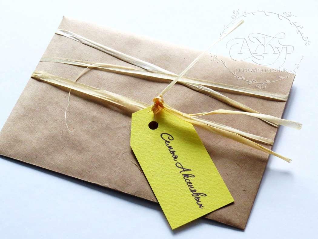 Пригласительные в крафт конверте