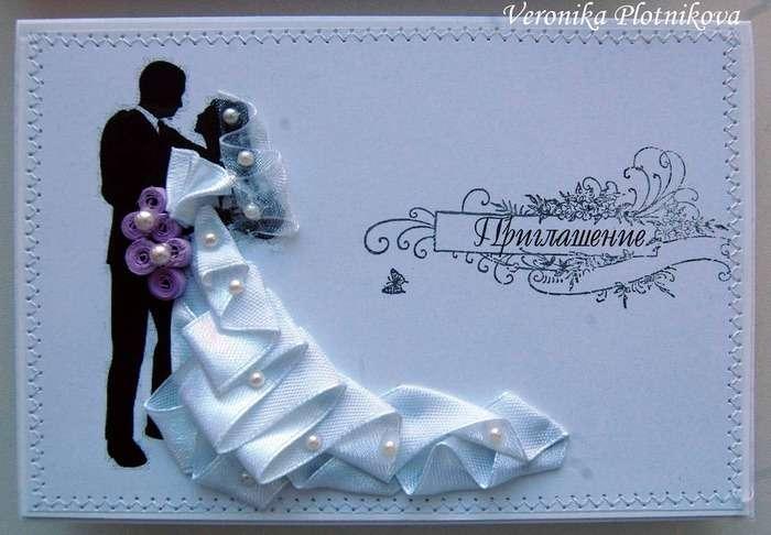 Открытка на свадьбу с