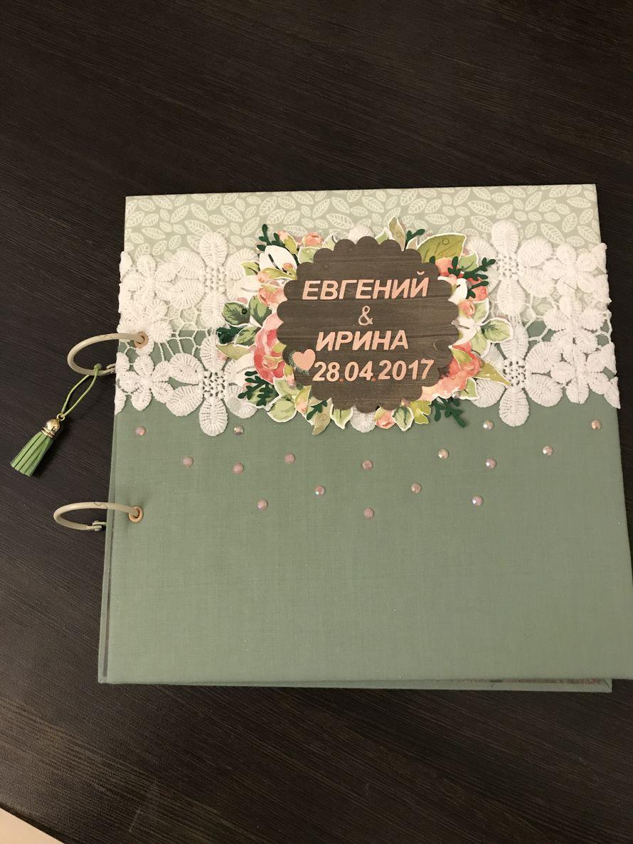 Книга пожеланий на вашем мероприятии