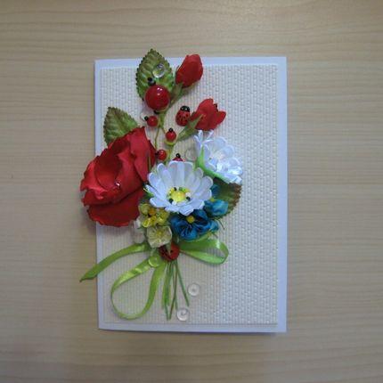 Свадебное приглашение в украинском стиле