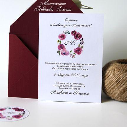 Свадебное приглашение в конверте, цена за 1 шт