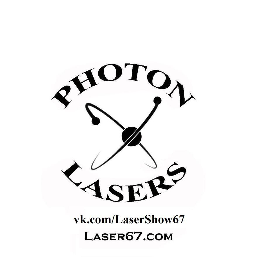 Фото 3046819 в коллекции Мои фотографии - Photon Lasers - лазерное шоу