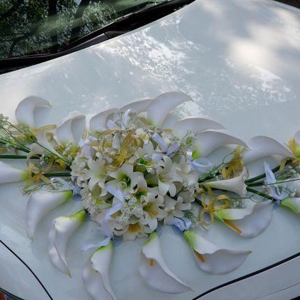 """Аренда украшения 55 """"Белые каллы с лилиями и золотом"""""""