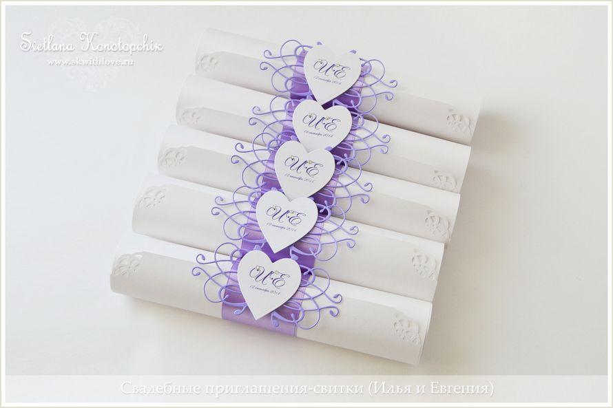 Приглашения свиток на свадьбу