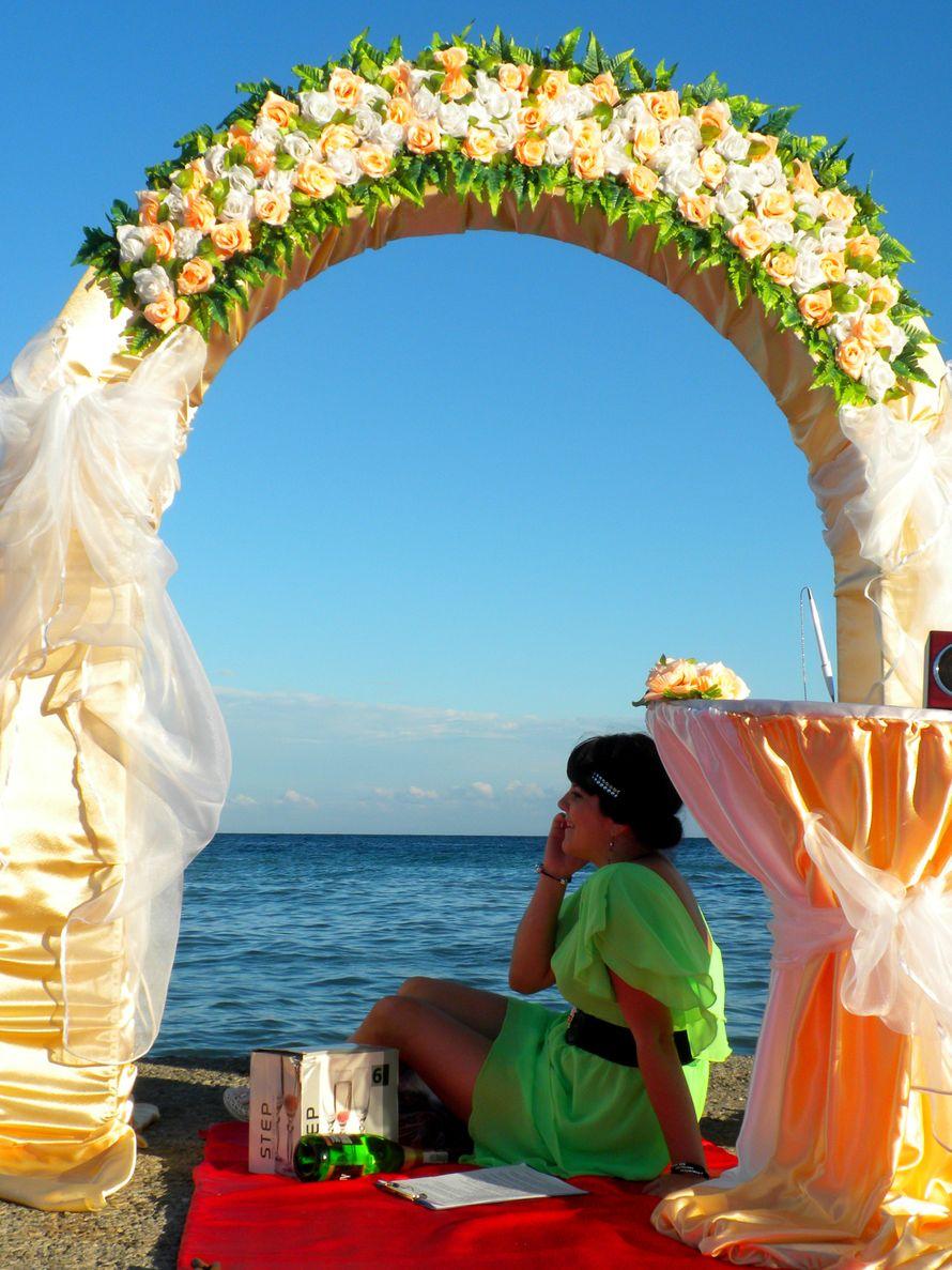 Подготовка к выездной церемонии на берегу Черного моря. Ведущая Ольга Дёмина - фото 3094991 Ведущая праздников Ольга Дёмина