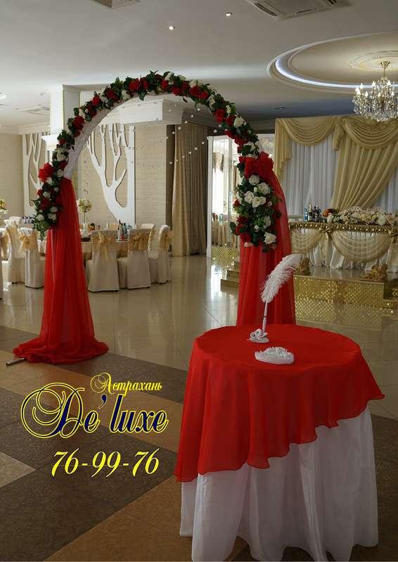 Фото 9166718 в коллекции Выездная регистрация бракосочетания - DeLuxe-Авто
