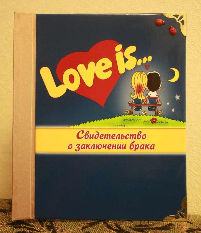 "Фото 3110073 в коллекции Свадьба ""Love is..."" - Design-studio ""EkateRina"""