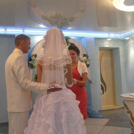 Ведущая свадебного торжества