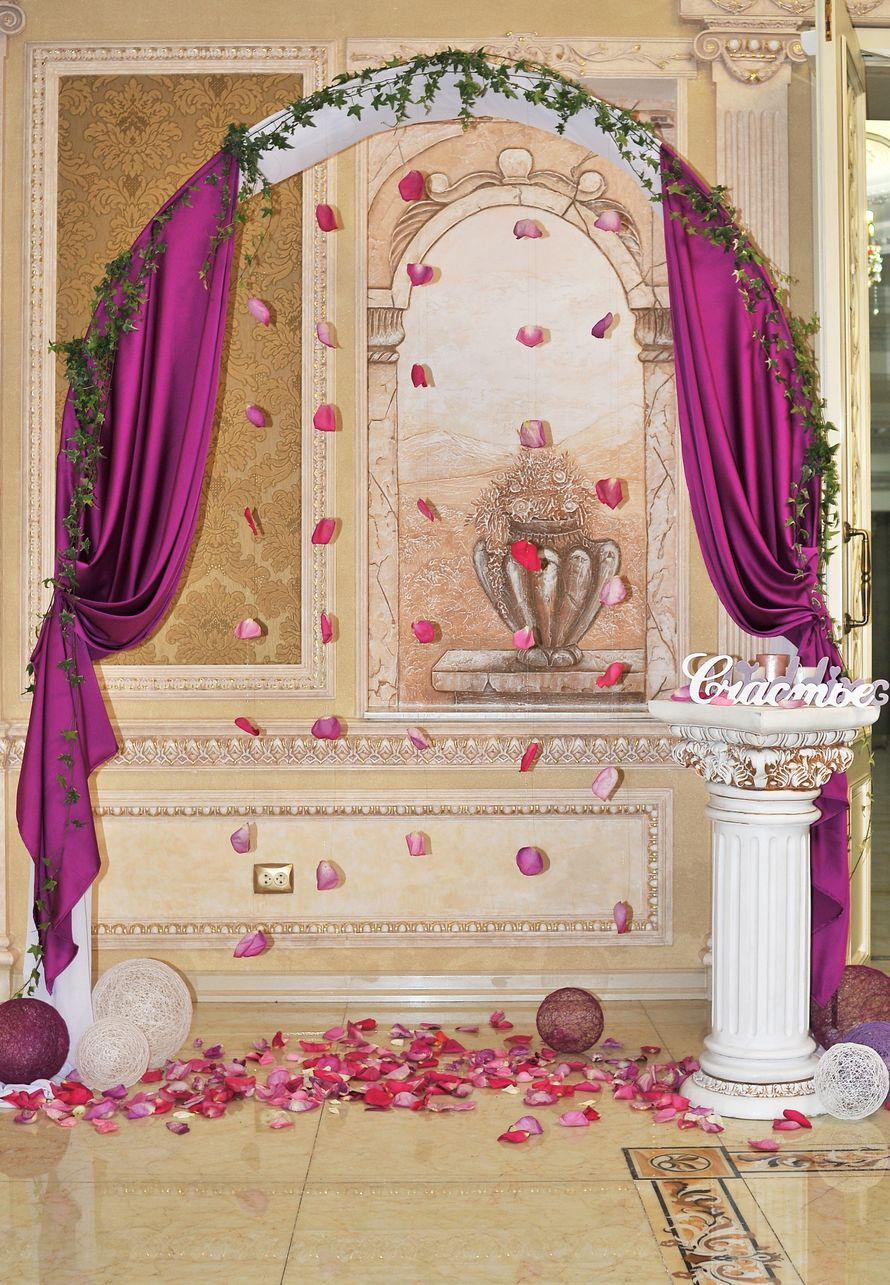 Свадебное оформление. Фотозона - фото 3213931 Студия декора Люси Пасмурной