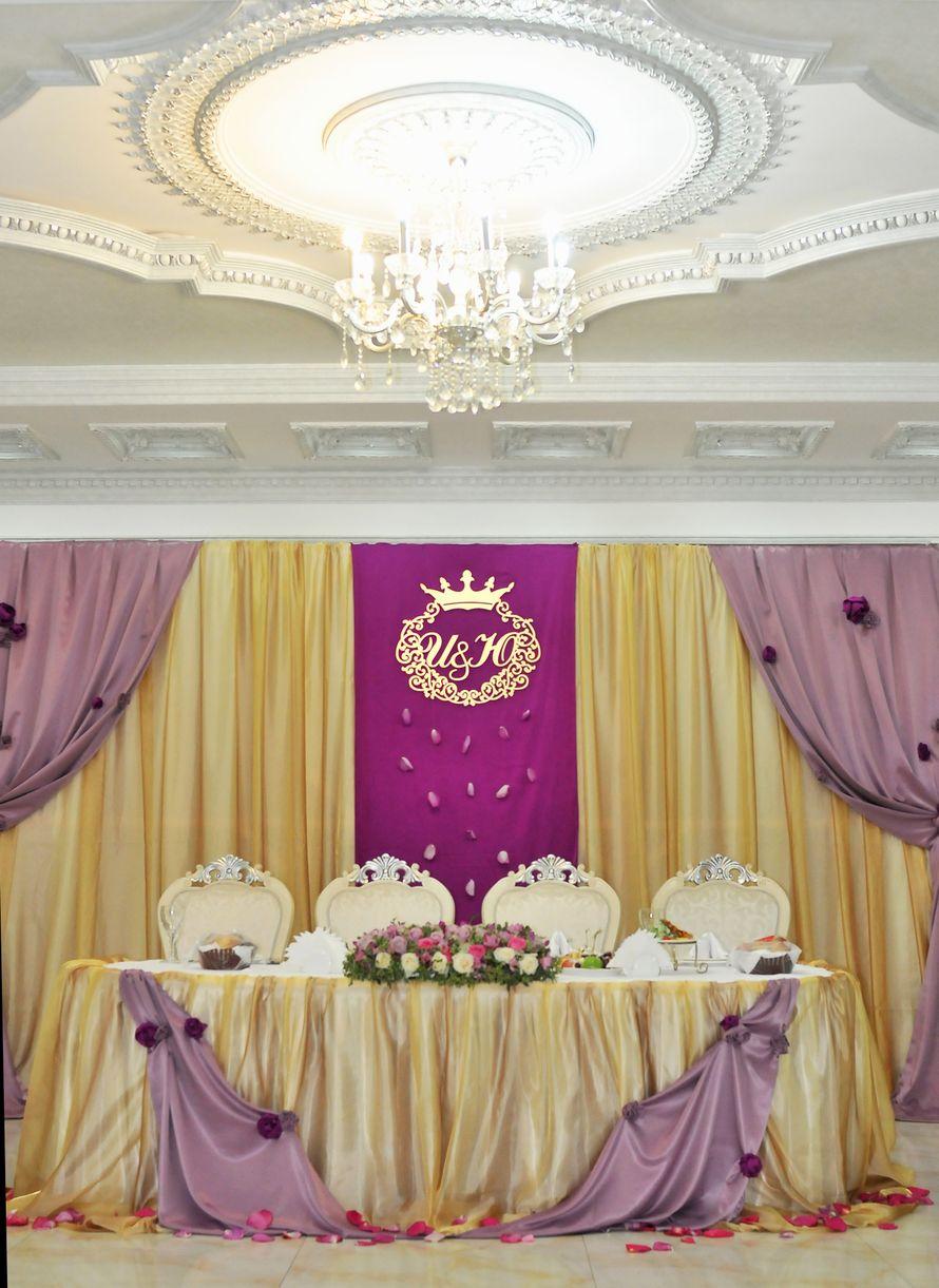 Оформление свадьбы. Президиум - фото 3213963 Студия декора Люси Пасмурной