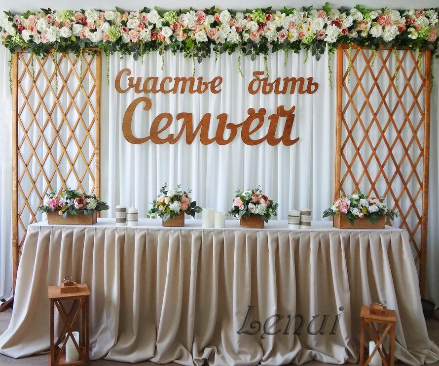 Оформление зала в кофейном цвете капучино