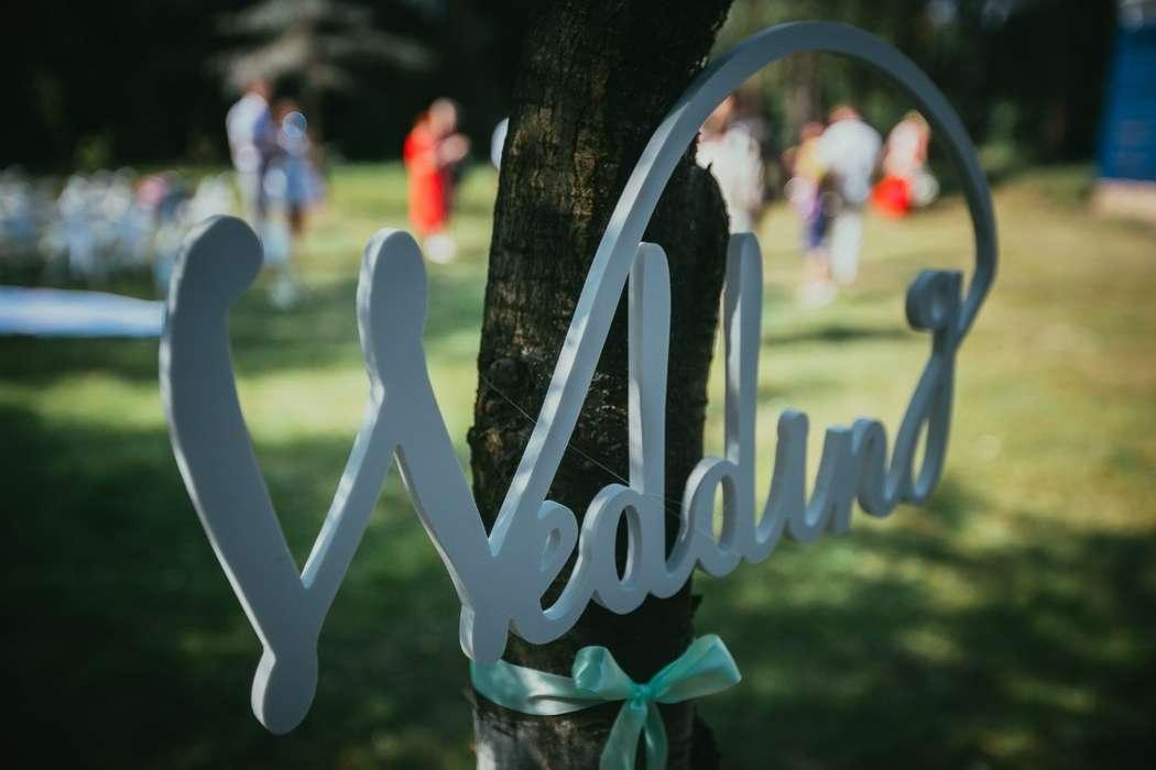 Слова на свадьбу под заказ - фото 3174819 ЭкоDekor - декор свадеб