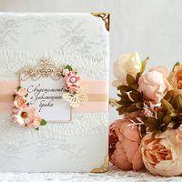 Папка для свидетельства о заключении брака для персиково-карамальной свадьбы