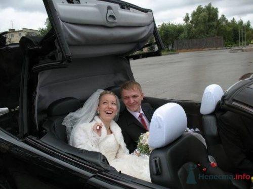 6 - фото 19161 Невеста01
