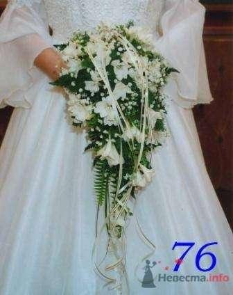каскад из фрезий - фото 19268 Невеста01