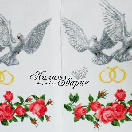 Свадебный рушник Голуби, вышивка крестиком