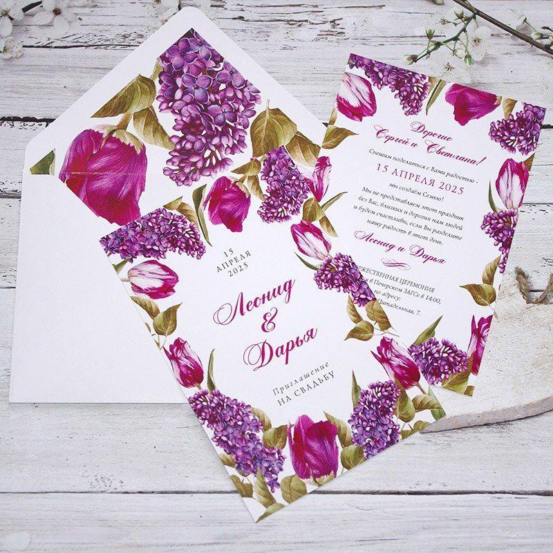 Код 1434. Цена: открытка - 6 грн., конверт - 8 грн., бирка+лента - 2 грн. - фото 13254448 Пригласительные от Style wedding